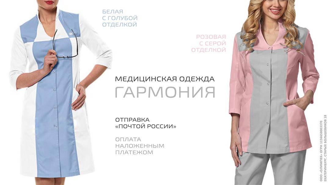 кико детская зимняя одежда официальный сайт