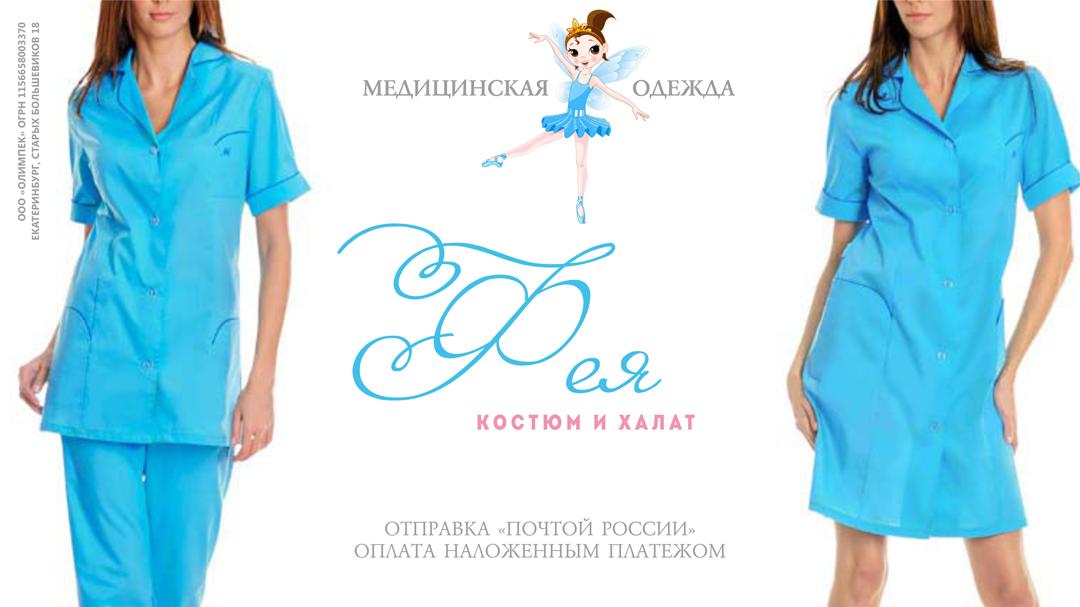 Купить Платье В Интернет Магазине Спб Недорого